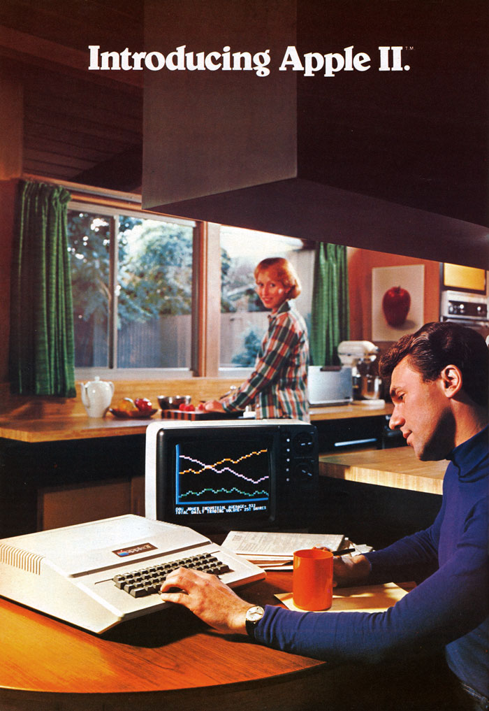 The mothership apple advertising and brochure gallery 1 for Classic house 80s